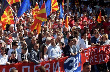 Skoplje, 160918. Gradjansko okupljanje koalicije Zajedno za europsku Makedoniju, na kojem su se nasli premijer Zoran Zaev i clanovi Vlade u znak podrske referendumu za promjenom imena i ulaska u EU i NATO. Foto: Ivana Batev / CROPIX