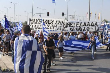 July 4, 2018 - Thessaloniki, Greece - The prime ministers of Greece, Bulgaria, Romania and Serbia held a meeting in Thessaloniki city, Greece, on July 4, 2018. During the meeting, nationalists groups protested and tried to reach the meeting point near the airport where huge police force was developed there. The protest is about the use of the name Macedonia in the neighboring country, FYROM. The protest continued in Thessaloniki city after a fight with some anarchists. The protest passed in front of the Holocaust memorial and some people threw bottles. Traffic was stopped in many locations in the city due to the protest, from 17:00 to 23:30, Image: 376943039, License: Rights-managed, Restrictions: * France Rights OUT *, Model Release: no, Credit line: Profimedia, Zuma Press - News