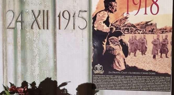 'NIKAD VIŠE 1918.!' U svim većim crnogorskim gradovima osvanuli plakati o 'srpskim kaznenim jedinicama' i njihovim zlodjelima