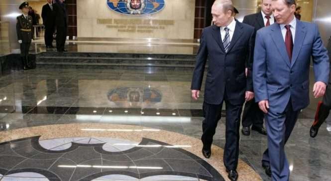 SIMBOL IM JE CRNI ŠIŠMIŠ, SJEDIŠTE AKVARIJ Dubinski pogled u tajnovitu i moćnu Putinovu službu koja sije strah diljem svijeta: 'To su vam sve piranje'